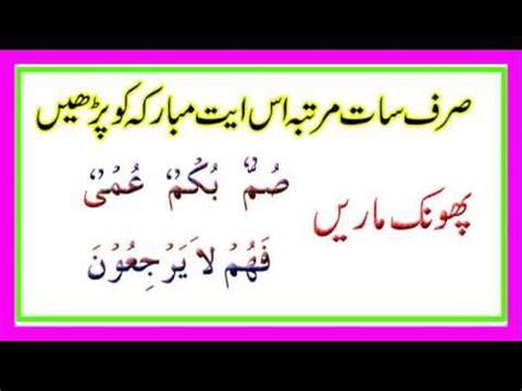 Essay islam ki barkat in urdu - summerhouseeducationinfo
