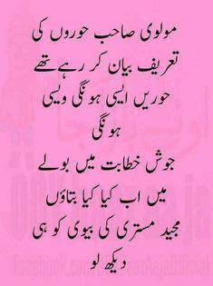 mehnat ki barkat essay in urdu More about mehnat ki