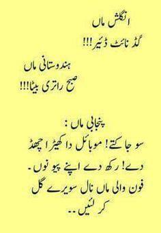 Islam Ki Barkatein Essay In Urdu Islam Ki Barkat Speech